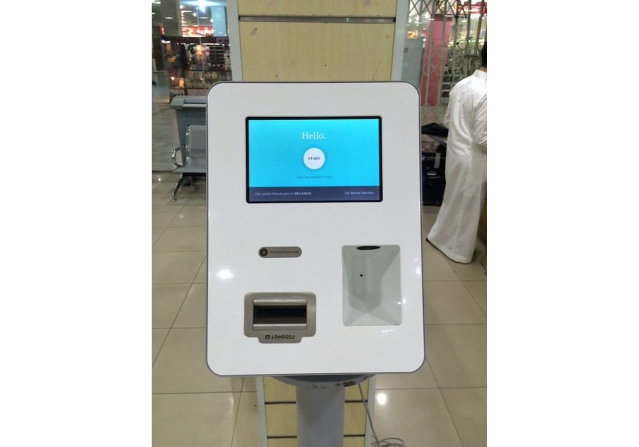 Bitcoin ATM Machine In Jubail At Ticket Computer Center